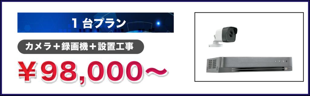 1daiplan 1024x319 - TOP