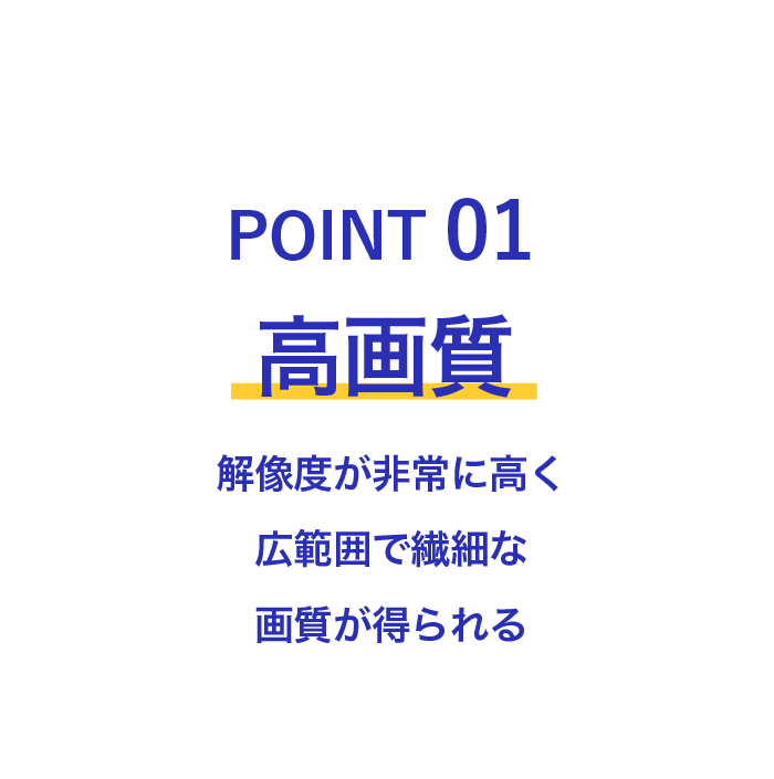 point01 - TOP